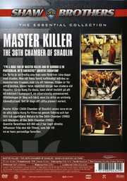 Shaw Brothers - Master Killer the 36th Chamber of Shaolin