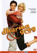 Dharma & Greg - Säsong 2