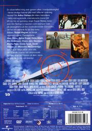 Airport 80 - Concorde