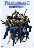 Polisskolan 2 - Första Uppdraget