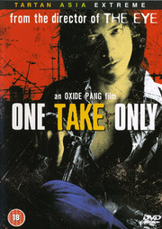 One Take Only (ej svensk text)