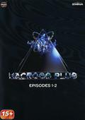 Macross Plus - Episodes 1-2