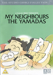 My Neighbours the Yamadas (ej svensk text)