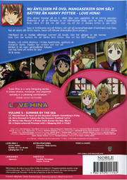 Love Hina 5