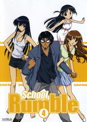 School Rumble - Volym 4