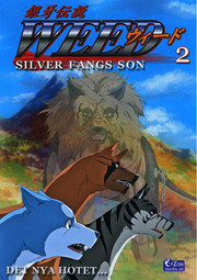 Weed Silver Fangs Son - Volym 2