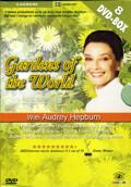 Gardens of the World Box