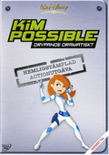 Kim Possible - Drypande Dramatiskt