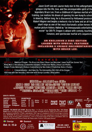 Dragon - The Bruce Lee Story (2-disc)