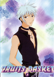 Fruits Basket - Volym 5