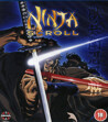 Ninja Scroll (ej svensk text) (Blu-ray)