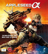 Appleseed - Alpha (Blu-ray)
