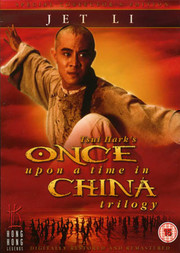 Once Upon A Time In China - Trilogy (3-disc) (ej svensk text)