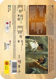 Gladiator (Steelbook) (3-disc)