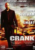 Crank (Begagnad)