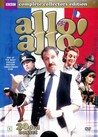 'Allo 'Allo! - Complete Series (20-disc)
