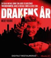 Drakens År (Blu-ray)