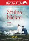 Stulna Blickar