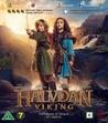 Halvdan Viking (Blu-ray)