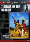 7 Blows of the Dragon (Begagnad)