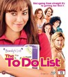 The To Do List (Blu-ray)