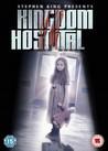 Kingdom Hospital (ej svensk text)