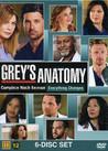 Grey's Anatomy - Säsong 9