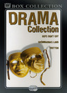 Drama Collection Box (Begagnad)