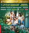 Shoplifters (Blu-ray)