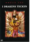 I Drakens Tecken (Begagnad)