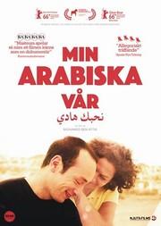 Min Arabiska Vår