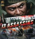 13 Assassins (Blu-ray) (Begagnad)