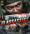 13 Assassins (Blu-ray) (Begagnad)