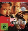 The Ghost And the Darkness (ej svensk text) (Blu-ray)