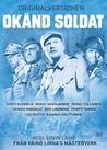 Okänd Soldat (1955)