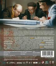 Jönssonligan Box (Nyrestaurerade) (Blu-ray)