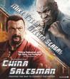 China Salesman (Blu-ray)