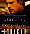 Blackhat (Blu-ray) (Begagnad)